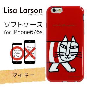 iPhone6S 6対応 リサ・ラーソン マイキー ソフトケース LL-01RD