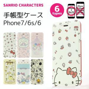 サンリオキャラクターズ iPhone8 7 6s 6 手帳型...