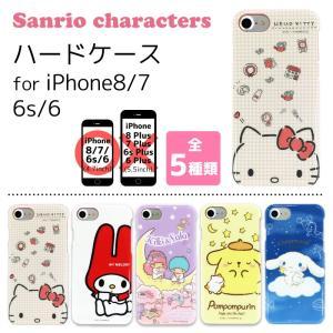 サンリオキャラクターズ  iPhone8 7 6s 6 ハー...