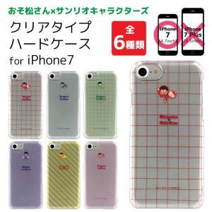 おそ松さん×サンリオ iPhone7 クリアタイプ ハードケ...