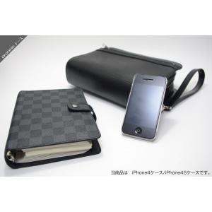 iphone 4s iphone4s ハード ケース カバー ジャケット アイフォンプラス メール便OK|belkis