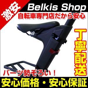 自転車アクセサリー ストライダのシート調整 モールディング STRIDA Q/R SEAT MOLDING ST-QRS-001|belkis
