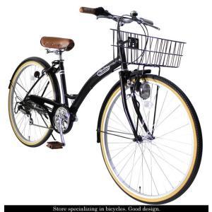 シティサイクル 自転車 ママチャリ 26インチ シマノ6段変速 カゴ カギ ライト付 T-CCB266|belkis|06