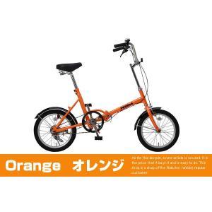 折りたたみ自転車 車体  16インチ アップハンドル Raychell MF-16R|belkis|02