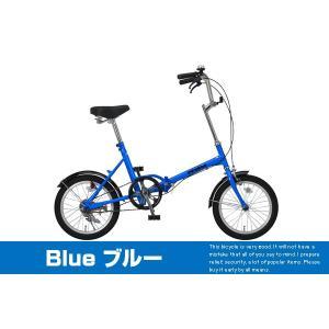 折りたたみ自転車 車体  16インチ アップハンドル Raychell MF-16R|belkis|03