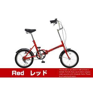 折りたたみ自転車 車体  16インチ アップハンドル Raychell MF-16R|belkis|05