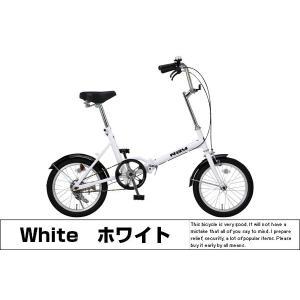 折りたたみ自転車 車体  16インチ アップハンドル Raychell MF-16R|belkis|06