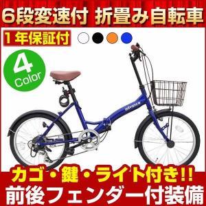 折りたたみ自転車 自転車 20インチ シマノ6段変速ギア ワ...