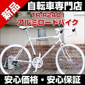 ロードバイク 24インチ 自転車 タイヤ シマノ14段変速 軽量 TRAILLER トレイラー TR-R2401 belkis