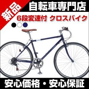 クロスバイク 700C スタンド 自転車 シマノ6段変速 マイパラス MYPALLAS M-604|belkis