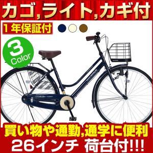 シティサイクル 安い 26インチ シングルギア  自転車 M-514 マイパラス|belkis