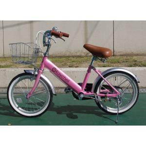 子供用自転車 16インチ スタンド 自転車のパーツ 送料無料 自転車 激安通販 幼児用|belkis|02