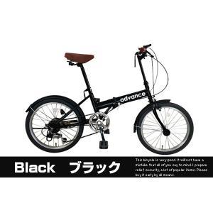 折りたたみ自転車 自転車 20インチ 低床フレーム シマノ6段変速ギア ツートンカラー 安い 折り畳み|belkis|03