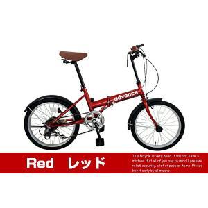 折りたたみ自転車 自転車 20インチ 低床フレーム シマノ6段変速ギア ツートンカラー 安い 折り畳み|belkis|04