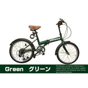 折りたたみ自転車 自転車 20インチ 低床フレーム シマノ6段変速ギア ツートンカラー 安い 折り畳み|belkis|05