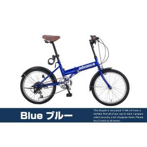 折りたたみ自転車 自転車 20インチ 低床フレーム シマノ6段変速ギア ツートンカラー 安い 折り畳み|belkis|06