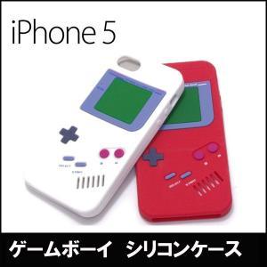 iphone5 ケース カバー シリコン ゲームボーイ 3Dシリコンカバー ソフトケース|belkis