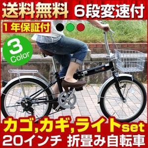 折りたたみ自転車 20インチ 折畳み自転車 折り畳み自転車 ...