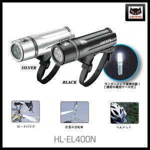 【送料無料】【格安・激安・付属品】自転車専用ライト|belkis