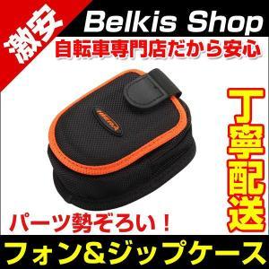 自転車のパーツ アクセサリーIBERA  フォンケース IB-PB2 belkis
