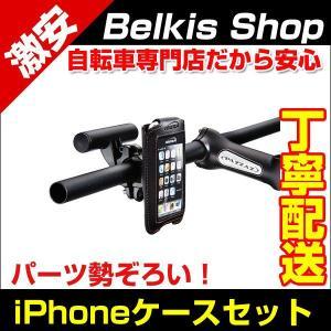 自転車のパーツ アクセサリーIBERA スマートフォン iphone iPod/iPhoneケースセット(ブラケット付) IB-PB3+Q2 belkis