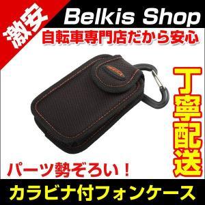 自転車のパーツ アクセサリーIBERA  カラビナ付きフォンケース IB-PB4 belkis