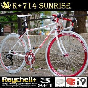 ロードバイク 自転車 700C シマノ 14段変速 軽量 スタンド付 RayChell+ レイチェルプラス R+714 SunRise サンライズ|belkis
