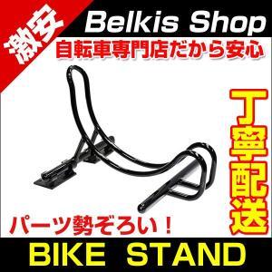 STRIDA専用パーツ アクセサリー スタンド バイクスタンド STRIDA BIKE STAND|belkis