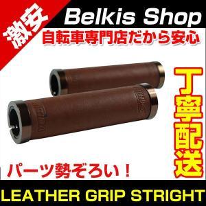 STRIDA専用パーツ アクセサリー グリップ ロゴ入り EATHER GRIP STRIGHT|belkis