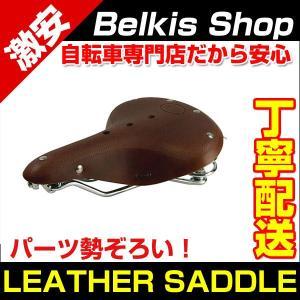 STRIDA専用パーツ アクセサリー サドル レザー製 LEATHER SADDLE STRIDAロゴ入り|belkis
