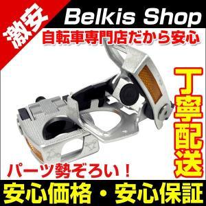 自転車アクセサリー STRIDA(ストライダ)専用 折りたたみペダル  STRIDA ALLOY PEDAL|belkisno1