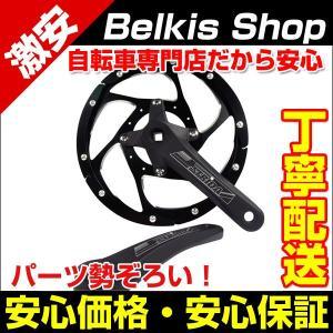 自転車アクセサリー ストライダ アロイチェーンホイール STRIDA ALLOY CHAINWHEEL belkisno1