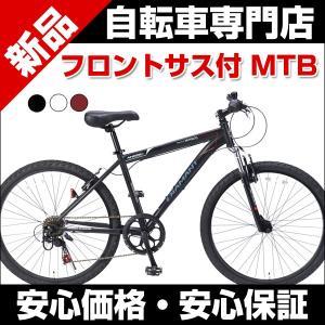 マウンテンバイク 自転車 フロントサス付 MTB 26インチ シマノ6段変速付 M-620N Mypallas マイパラス|belkisno1