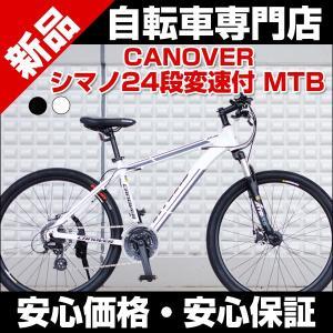 マウンテンバイク 自転車 26インチ シマノ24段変速LEDフロントライト付 CANOVER カノーバー  CAMT-043-DD ATLAS (アトラス) belkisno1