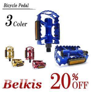 自転車のパーツ ペダル|belkisno1