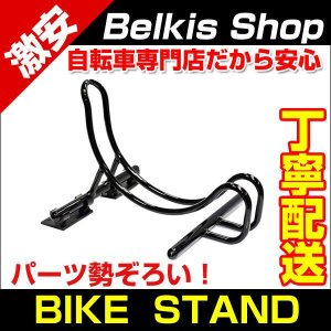 STRIDA専用パーツ アクセサリー スタンド バイクスタンド STRIDA BIKE STAND|belkisno1