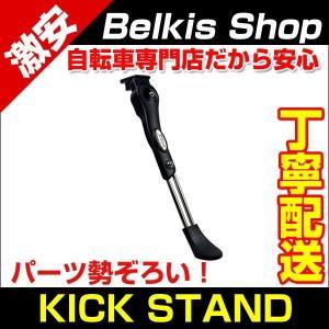 STRIDA専用パーツ アクセサリー Model5.0専用 スタンド STRIDA KICKSTAND (ST-KS-002)|belkisno1