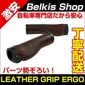 STRIDA専用パーツ アクセサリー グリップ レザー製 ロゴ入り LEATHER GRIP ERGO|belkisno1