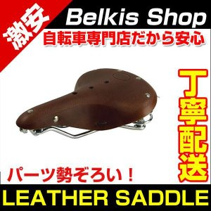 STRIDA専用パーツ アクセサリー サドル レザー製 LEATHER SADDLE STRIDAロゴ入り|belkisno1
