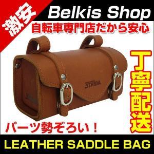 STRIDA専用パーツ アクセサリー バック レザーサドルバック LEATHER SADDLE BAG (ST-SB-008)|belkisno1