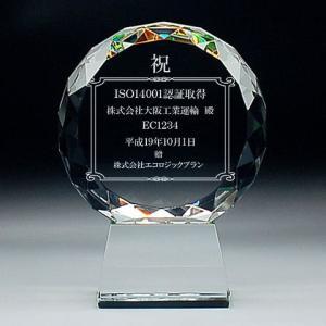 クリスタル トロフィー CR-13-B【 M 】 デザイン料/彫刻代無料 bella-robe