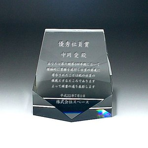 クリスタル トロフィー CR-15-A【 L 】 デザイン料/彫刻代無料 bella-robe