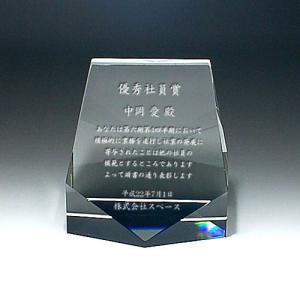 クリスタル トロフィー CR-15-B【 M 】 デザイン料/彫刻代無料 bella-robe