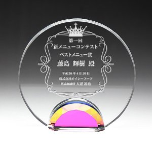 クリスタル 盾 DP-14-B【 M 】 デザイン料/彫刻代無料|bella-robe