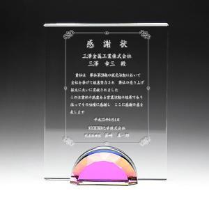 クリスタル 盾 DP-15-B【 M 】 デザイン料/彫刻代無料|bella-robe