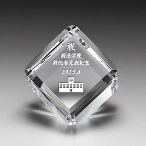 クリスタル ペーパーウェイト DW-15-B【キューブM】 デザイン料/彫刻代無料|bella-robe