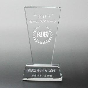 ホワイトガラス 盾 PS-5-A【 L 】 デザイン料/彫刻代無料|bella-robe