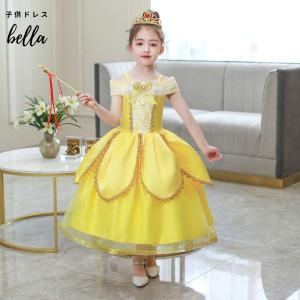 プリンセス ドレス 美女 ベルドレス 雑誌掲載 コスプレ 衣装 子供 ワンピース キッズ こども コ...