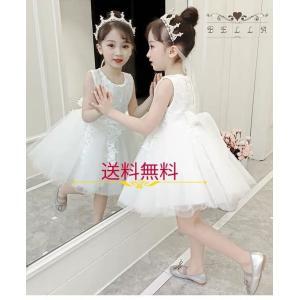 ドレス  子供 ベビードレス  結婚式 発表会 ホワイト ドレス キッズ ドレス 女の子 フォーマル...