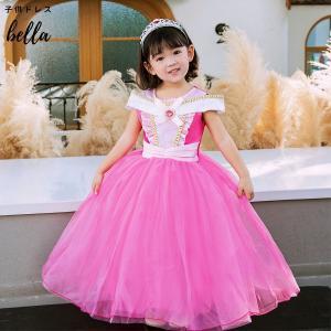 プリンセス オーロラ姫 ドレス ロング コスプレ 衣装 子供 ワンピース 子供用 こども コスチュー...